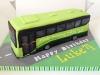 bus_cake1_tac